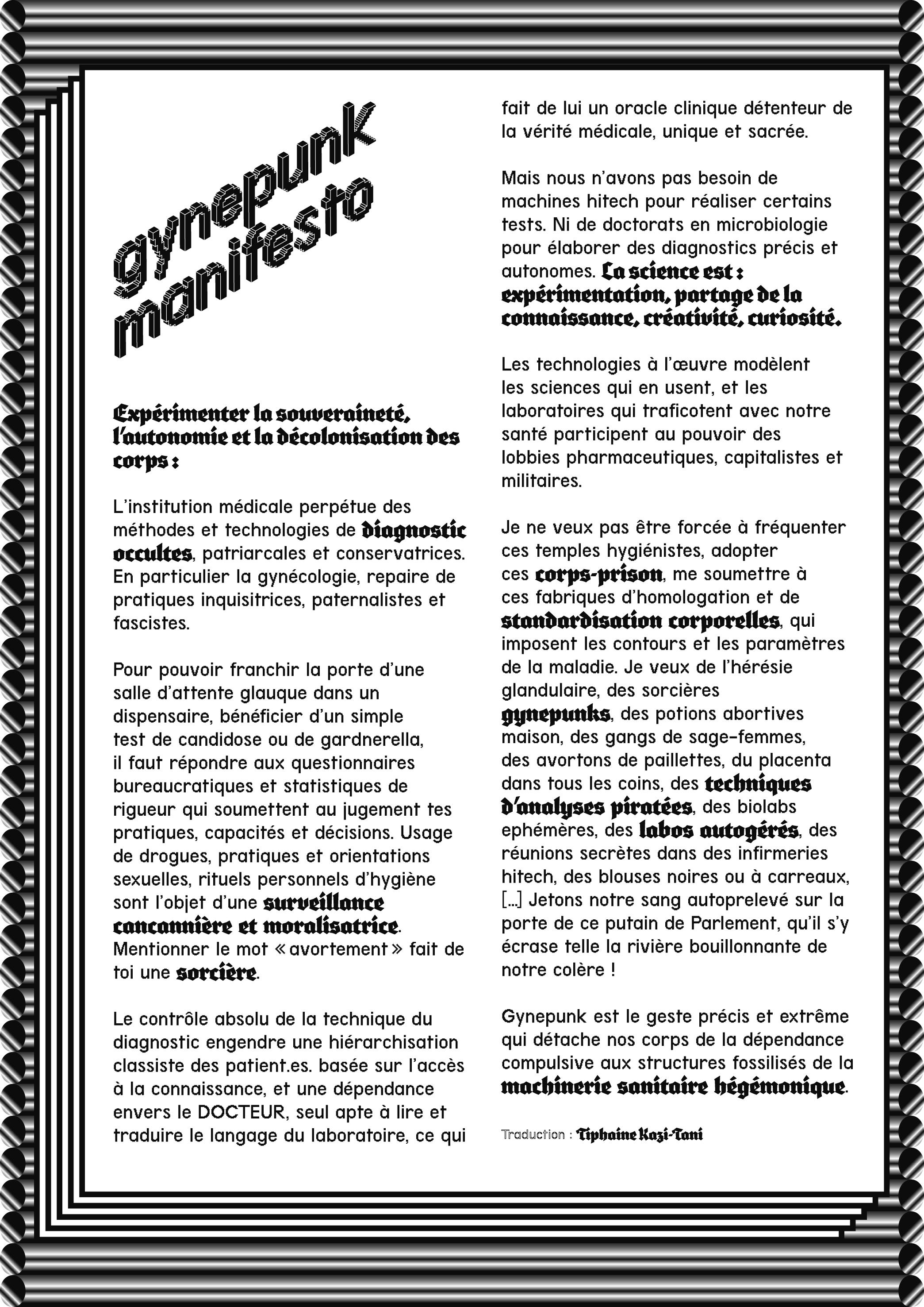 Manifesto 1 of 3